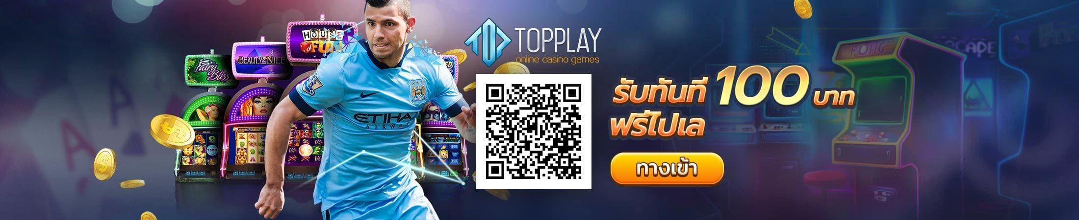 TOPPLAY OFFICIAL SITE